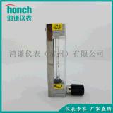 供應玻璃轉子流量計LZB-DK800-4,熱處理爐專用,微小流量