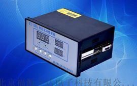智能压力控制器(QYJ-10KPa)