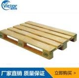 厂家直销实木卡板 栈板 出口木卡板 免熏欧标木托盘 仓库周转木箱