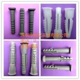 打结型膨胀钉-尼龙胀钉-带帽膨胀螺丝-塑料胀管-塑胶胀塞-塑料膨胀管-膨胀螺栓