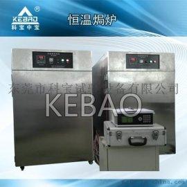 实验室  精密型高温试验箱