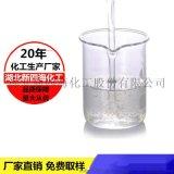 污水处理消泡剂 求购污水处理消泡剂厂