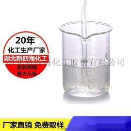 污水处理消泡剂|求购污水处理消泡剂厂