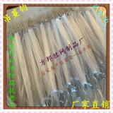 廠家直銷鍍鋅吊蔓鉤 掛鉤 溫室大棚M鉤 S鉤可加工定做各種異形鉤