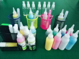 爱笔丽PG03 9.5ML反复加墨环保绿板笔/液体粉笔