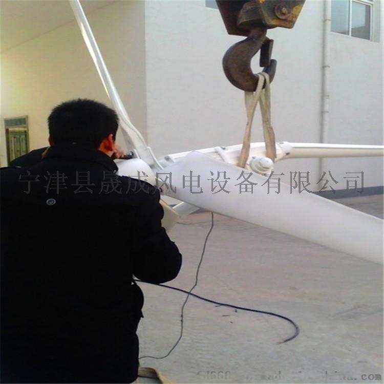 厂家直销 晟成3000W小型家用风力发电机 持久耐用