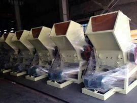 环保节能 PP打包带粉碎机 塑料汽车保险杠粉碎机 机油桶粉碎机