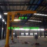 BZD型悬臂吊 悬臂吊价格 悬臂吊型号 悬臂吊防爆等级 悬臂吊生产厂家