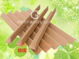 成都纸护角-成都家具护角-纸箱护角-打包护角-包装护角-