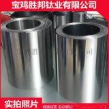 供應優質鈦帶  tc4鈦合金板  ta2鈦卷帶