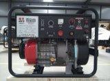日本三菱HW220汽油发电电焊机