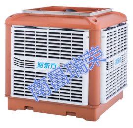 润东方RDF-18C-11T 润东方移动式环保空调   移动蒸发式冷风机