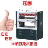 专业木工机械104BM压刨