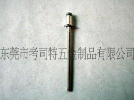 铝拉铆钉2.4*4抽芯铆钉厂家直销货足价低