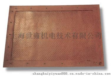 橡胶绝缘毯YS206-03-01