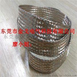 铜编织加工企业 专业生产接地铜编织带 镀锡铜导电带