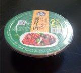厂家直销PP食品级扣肉碗/封口耐高温梅菜扣肉碗