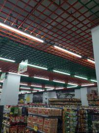 铝格栅吊顶材料价格,选择[欧佰】品牌没错