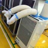 實驗室電氣櫃降溫設備SAC-45 2P動力櫃降溫冷氣機