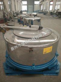 沧州工业脱水机价格工业甩干机品牌离心脱水机厂家