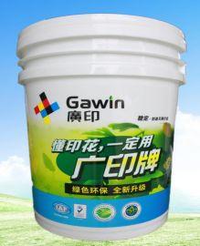 广印牌防冻胶浆 抗冻零下20-30度材料不变质