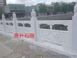 石栏杆石栏板河道栏杆