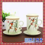 陶瓷會議茶杯,陶瓷茶杯批發 陶瓷茶杯定做 陶瓷茶杯