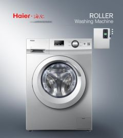 海尔正品商用自助投币洗衣机校园洗衣房滚筒招标投放专用海尔手机微信扫码支付洗衣机烘干机