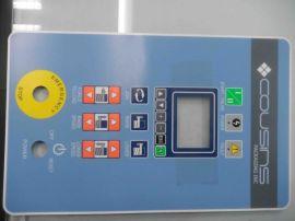 图案精美工业设备控制面板