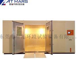 大型步入式恒温恒湿房 交变湿热试验专用设备 非标定制 厂家直供