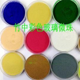 厂家销售美缝剂 填缝剂用高滑动性高流动性高充模性彩砂彩色玻璃微珠价格 烧结彩砂 高流动性彩砂价格