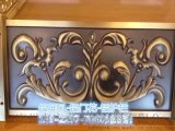 中式雕花铝屏风-中式浮雕铝雕花【浮雕雕花装饰】