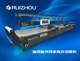 西服對條對格切割機-瑞洲科技-西服對條對格切割機