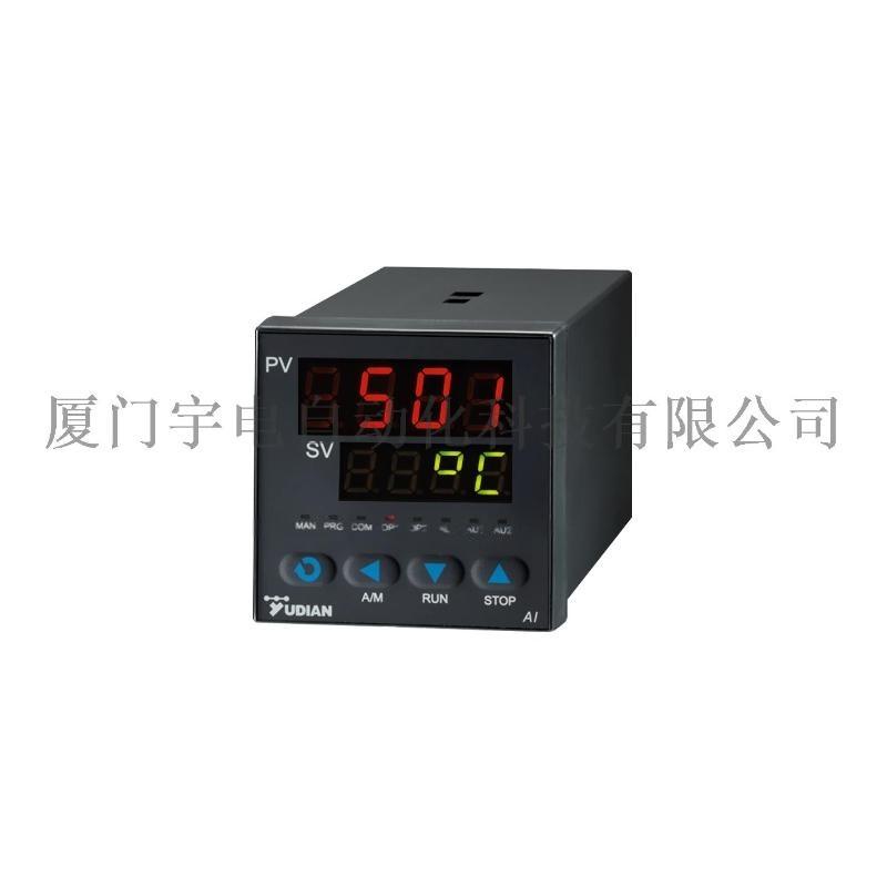 厦门宇电AI-501单路显示仪表/报警仪表/压力仪表/变送器/数显仪表