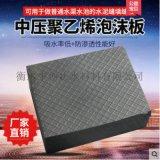 L1100聚乙烯閉孔泡沫板BW嵌縫板PE接縫板