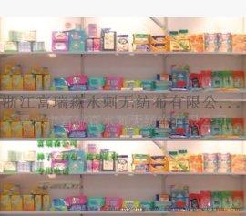 上浆便袋竹纤维水刺布生产厂家,新价,供应多种上浆竹纤维水刺布