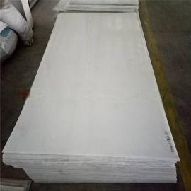 三塑高强度树脂耐磨板 高分子聚乙烯耐磨塑料板厂家