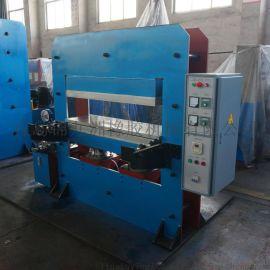 50t1200x400框式橡胶平板 化机