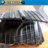 鋼邊橡膠止水帶、鋼邊橡膠復合止水帶、鋼邊止水帶 規格350*8