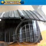 钢边橡胶止水带、钢边橡胶复合止水带、钢边止水带 规格350*8
