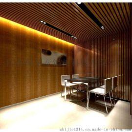 铝方通吊顶生产 江苏阿尔泰 建筑室内吊顶装饰铝方通装饰材料