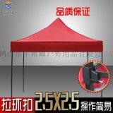 丰雨顺厂家批发折叠式帐篷 青海广告帐篷订制加工