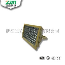 厂用防爆灯60W方形led工业照明灯厂家大功率防爆马路灯