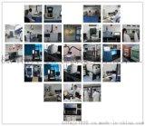 飞秒检测发黑剂配方分析