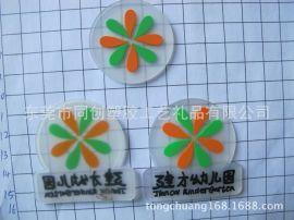 服裝輔料pvc軟膠標加工定制,仿皮橡皮膠章商標