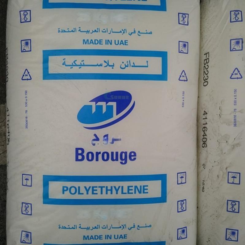 薄膜级LLDPE 北欧化工FB2230 食品级包装膜线型低密度聚乙烯塑料 含氧化剂挤出级LLDPE