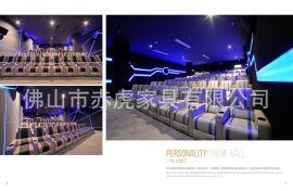 佛山赤虎厂家专业生产电动多功能沙发、现代中高端影院沙发、座椅