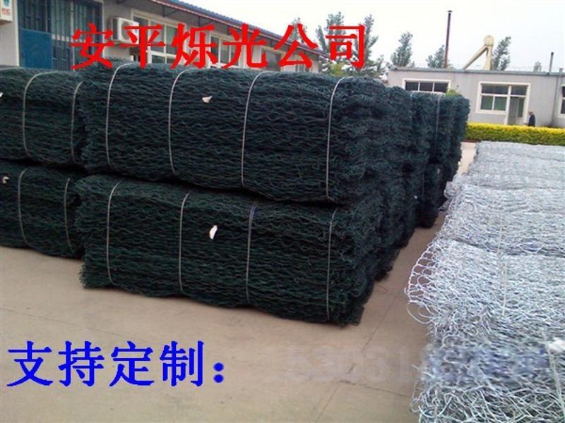 pe包塑格宾网 pe绿格网箱网笼 防汛格宾石笼网