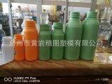PP直通瓶形饮料瓶PC水杯 PET吹瓶模具