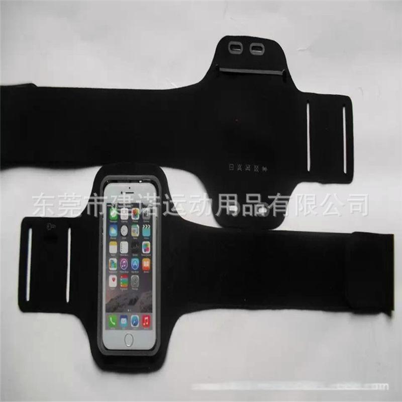 **** **爆款手机护套 跑步手机运动臂带 防水袋工厂定制